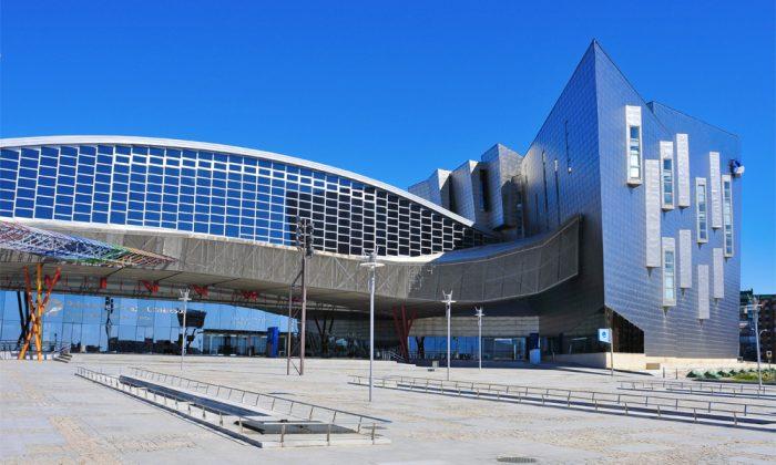 MALAGA, SPAIN – MARCH 13: Trade Fair and Congress Center on Marc
